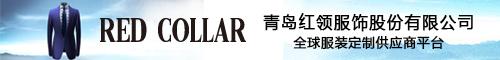 青岛酷特智能股份有限公司