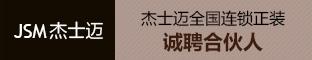 广州易直采网络科技有限公司