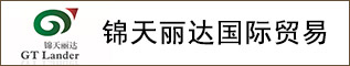 青岛锦天丽达服装有限公司