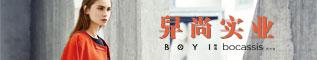 杭州舁尚实业有限公司