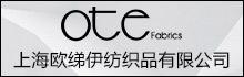 上海欧绨伊纺织品有限公司