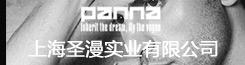 上海圣漫实业有限公司