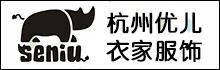 杭州优儿衣家服饰有限公司