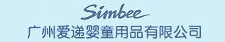 广州爱递婴童用品有限公司