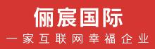 广州俪宸贸易有限公司