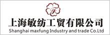 上海敏纺工贸有限公司