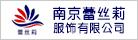南京蕾丝莉betway必威体育平台betway体育app