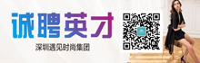 深圳市遇见文化发展有限公司