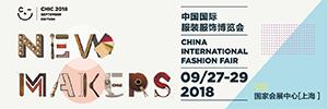 CHIC2018(秋季)