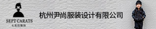 杭州尹尚服装设计betway体育滚球投注