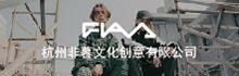 杭州非暮文化创意betway体育app
