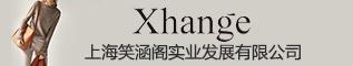 上海笑涵阁实业发展有限公司