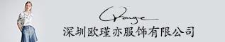 深圳欧瑾亦betway必威体育平台betway体育app