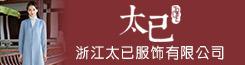 浙江太已服饰betway体育滚球投注