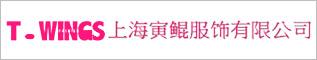 上海寅鲲服饰威廉希尔体育