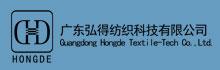 广东弘得纺织科技betway体育app