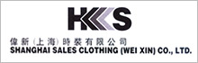 伟新(上海)时装betway体育app
