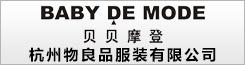 杭州物良品服装betway体育app