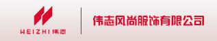 伟志风尚betway必威体育平台betway体育app
