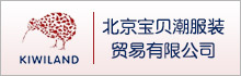 北京宝贝潮服装贸易betway体育app