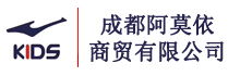 成都阿莫依商贸有限公司