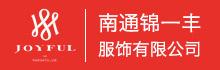 南通锦一丰betway必威体育平台betway体育app