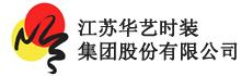 江苏华艺时装集团股份betway体育app