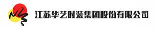 江苏华艺时装集团股份威廉希尔体育