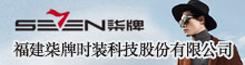 福建柒牌集团betway体育滚球投注