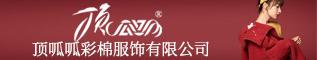顶呱呱彩棉betway必威体育平台betway体育app