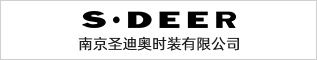南京圣迪奥时装亚博体育官网下载地址