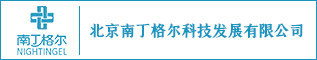 北京南丁格尔科技发展betway体育app