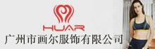 广州市画尔betway必威体育平台betway体育app