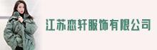 江苏恋轩betway必威体育平台betway体育app