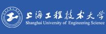 上海技术工程大学