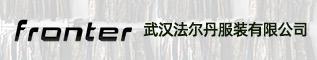 武汉法尔丹服装betway体育app