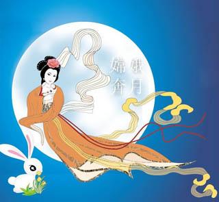 中秋节传说故事一:嫦娥奔月