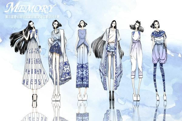 """服装设计网 服装设计大赛 家居服大赛设计大赛     大赛本着的""""公平"""