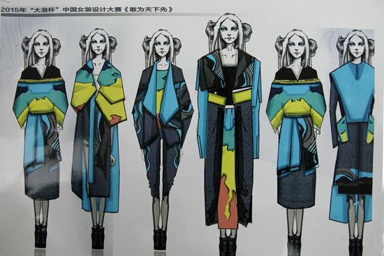 唐朝服装设计手绘