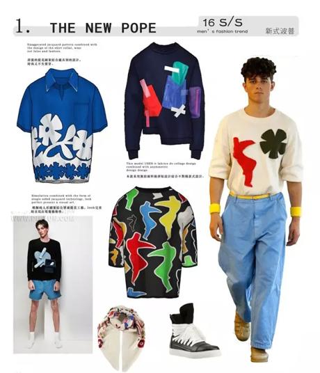 服装设计的不断创新,本季在原来的波普风中加以简化,虚构,模拟,拼贴等