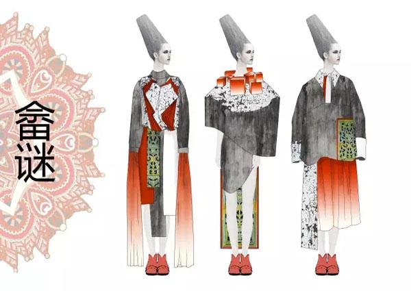 服装设计网 服装设计大赛 其他设计大赛   第三届中国(浙江)畲族服饰