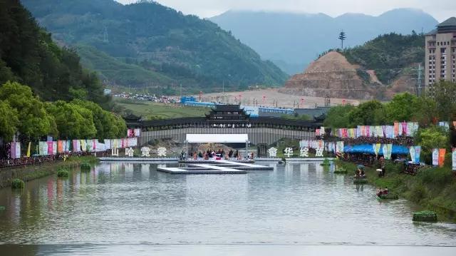第三届中国(浙江)畲族服饰设计大赛圆满落幕