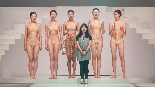 2016魅力东方中国国际内衣创意设计大赛各奖项揭晓