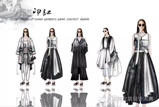 """2016""""大浪杯""""中国女装设计大赛决赛入围初评公示"""