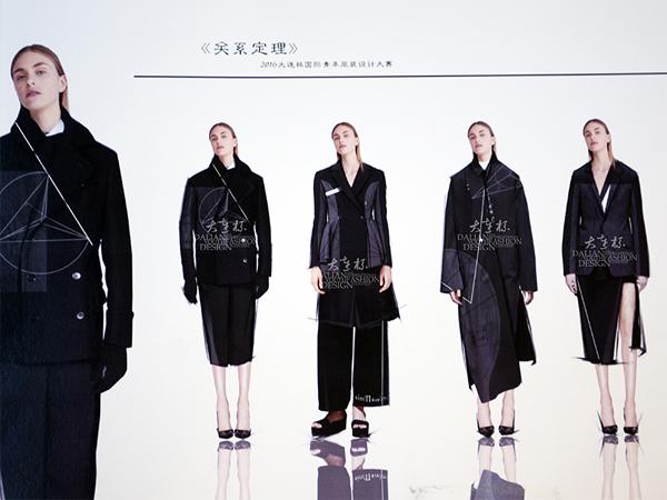 """2016""""大连杯""""国际青年服装设计大赛入围作品揭晓公示"""