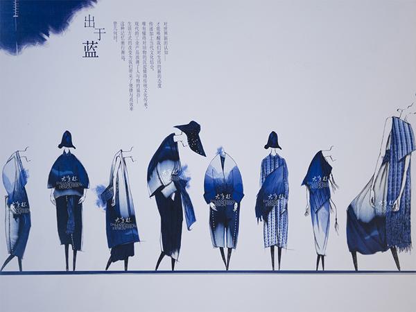 """2016""""大連杯""""國際青年服裝設計大賽入圍作品揭曉公示"""