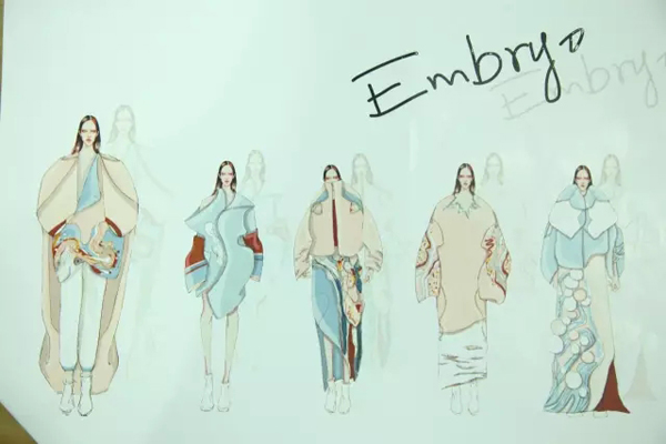 第十四届中国(大朗)毛织服装设计大赛入围名单揭晓