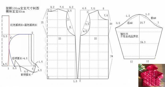 衣服表布和胆布我是叠在一起裁,大小一样,里布宽度尺寸不变,长度要缩短,因为表布充绒后会缩短,里布按正常尺寸裁的话,那做好后里子会比表布长,有可能漏出来,为了美观好看,这件衣服在裁的时候里布衣长减少了2cm.,袖长减了1cm。 3、压折边线 表布折边后里面那3cm是没有绒,所以在表布与胆布框线之前,要先把两层胆布折边的地方压一条线。 4、暗口袋 表布与胆布框线之后,在表布上画出隔绒线,那条穿过暗口袋的线先车出,其余隔绒线不车,然之后开始做口袋,口袋上面的盖子里面放丝绵,让其饱满。如果做明口袋可以在充完绒,压