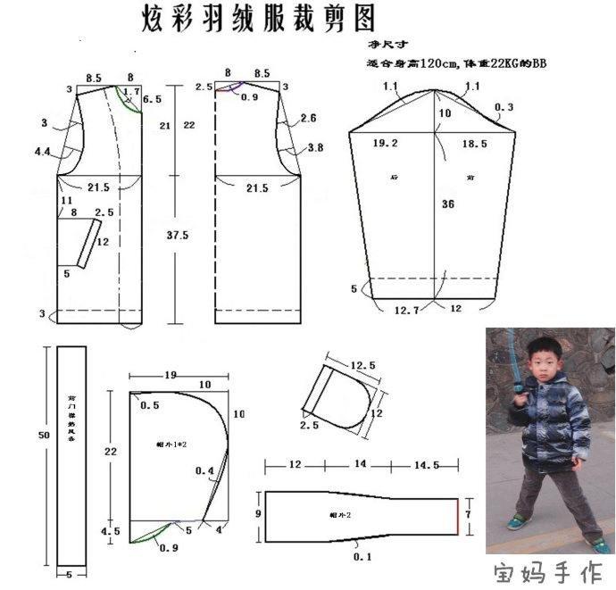 羽绒服的裁剪图整理与制作技巧分享-制版技术-服装-网