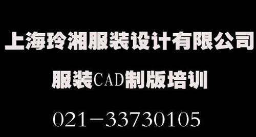 上海玲湘服装设计培训学校